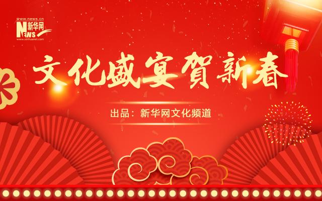 中国梦我的梦图片底图
