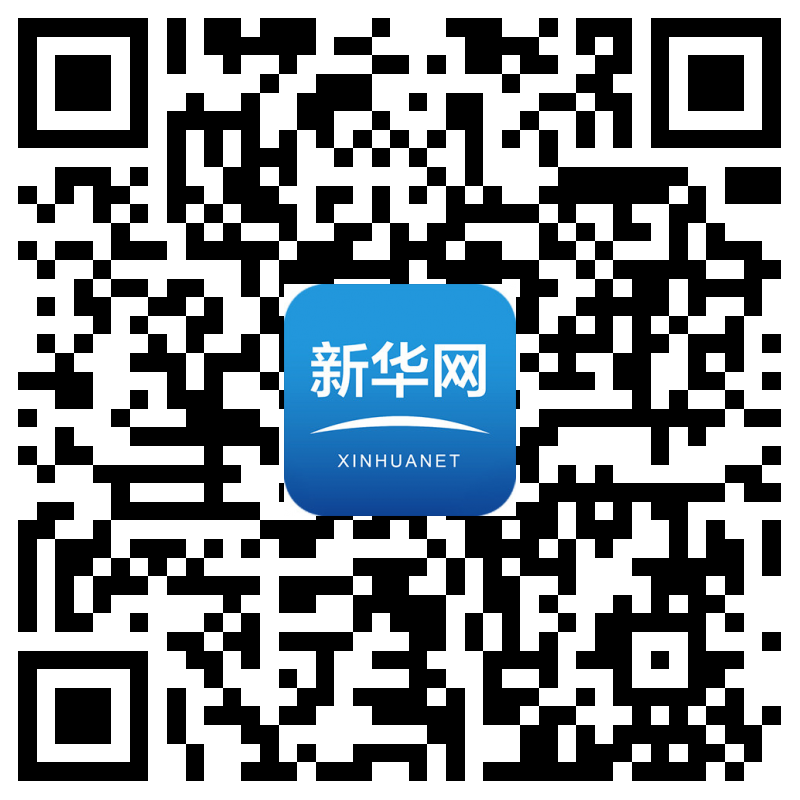 九部门整治食品保健品虚假宣传2017-07-17 07:48:47 来源: 北京日报 - 锦上添花 - 錦上添花 blog.